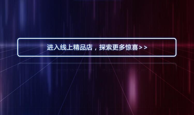 天梭官方在线精品店-七夕活动