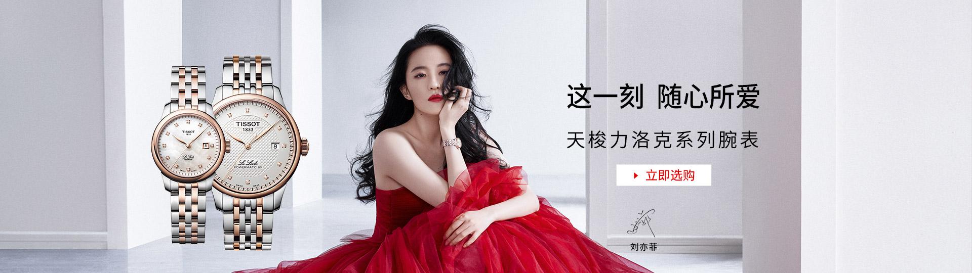 刘亦菲2021情人节广告大片pc