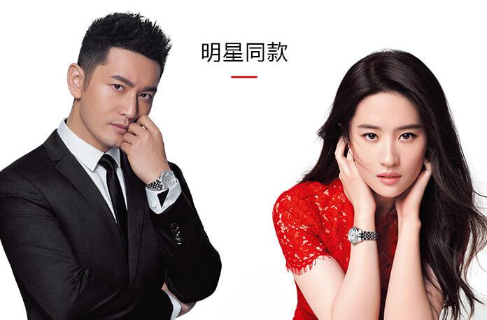 Tissot天梭中国在线精品旗舰店是瑞士天梭表中文官网旗舰店